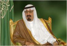 دول العالم تعزي في وفاة الملك عبدالله وتعدد مآثره