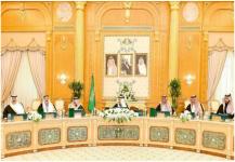 الملك سلمان: لن نحيد عن نهج المؤسس في خدمة الإسلام وتحقيق الخير لشعبنا ودعم قضايا الأمة