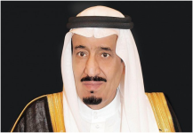 أوامر ملكية: إعفاء نائب الإسكان وتعيين أعضاء جدد للشورى