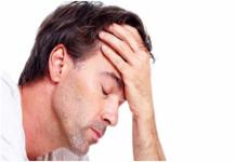 استخدام أعصاب الأنف في علاج الصداع النصفي