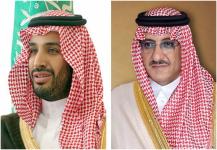 مبايعة محمد بن نايف ولياً للعهد.. ومحمد بن سلمان ولياً لولي العهد