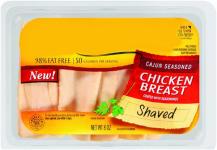 الملصقات على اللحوم مضللة