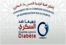 مليونا مغربي مصابون بمرض السكري