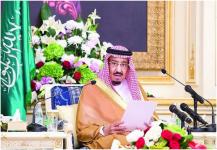 إعفاء الحصين وتكليف وزير الزراعة بالقيام بأعمال وزير المياه والكهرباء