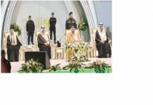 خادم الحرمين يقود المملكة إلى «العالمية» بدعم التعليم
