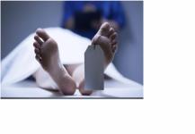 حقائق جديدة عما يحدث لجسم الإنسان بعد الموت